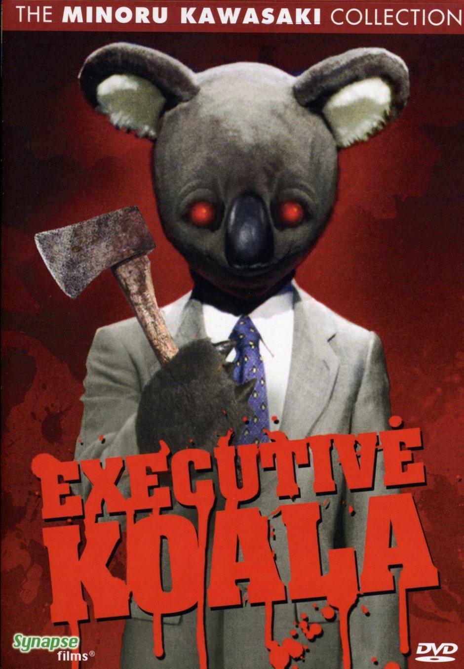 ExecutiveKoala Poster